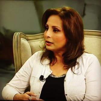Sultaneh Naeem